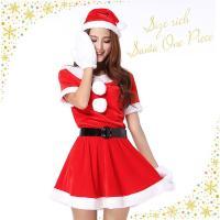 レディース用サンタクロース衣装です。 クリスマスの主役はやっぱり真っ赤なサンタさん♪ ワンピース&も...