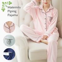 産前産後着用OKな長袖マタニティパジャマです☆ ウエスト部分はアジャスター付きなので、サイズ変化にも...