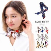 ◆商品紹介◆ 使いやすいリボンタイ型のミニスカーフです♪ ヘアバンドにしたり、バッグに付けたりといろ...