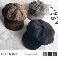 ◆商品紹介◆ ヘリンボーン柄のキャスケット帽♪  普段のコーデにこちらのキャスケットをかぶるだけで季...