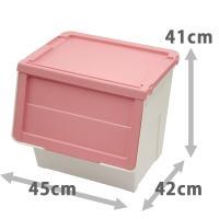 衣装ケース収納カラーボックスインナーボックスリビングキッチンランドリー子供部屋クローゼット ◆ 積み...