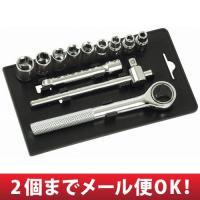 ラチェットレンチ 工具セット ミニサイズ TMC 豊光 ◆ 便利なキャッチトレー式のソケットセットで...