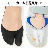 足袋型フットカバー 脱げない メール便対応 レディース靴下