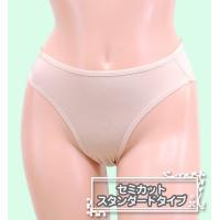 フィットネス水着やタンキニ水着に最適なspeedo社のアンダーショーツです。 透け防止素材を使用。柔...
