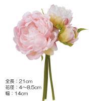 (造花 フェイクフラワー 花束)ピオニーバンドル ピンク(DMFG130)