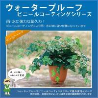 (造花 フェイクグリーン 人工観葉植物) (屋外OK)フレッシュポトスガーランド(ワイヤー入)−ウォータープルーフ(GL109)