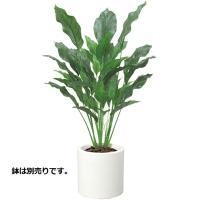 (アジアン 造花 フェイクグリーン 人工観葉植物)125cmストレリチアリーフツリー(プラスチック)(GL140)