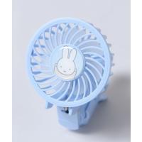 家電 【miffy(ミッフィー)】4wayハンディーファン(扇風機)