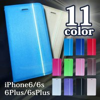 iPhone6 iPhone6s iPhone6Plus iPhone6sPlus アイフォンケース...