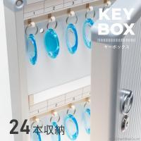 ●キーボックス  ●オフィスやご家庭に是非1つ!!  うっかりどこに置いたか分からなくなる鍵もきっち...