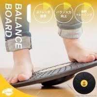 バランスボード ツイストボード スピントレーナー ディスク型 ねじり運動 腹筋 シェイプアップ ダイエット ウエスト エクササイズ 脂肪 PROUD BODY