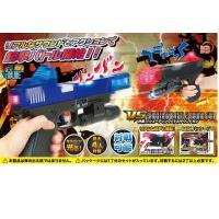 商品名「対戦!シューティングバトルサウンドガン」  リアルな銃声と振動! 単発&連射の銃声など6種類...