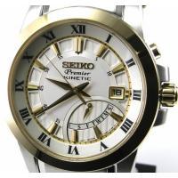 SEIKO セイコー Premier プルミエ キネティック SRN040P1  レトロモダンな雰囲...