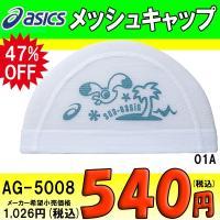 ■素材:ナイロンメッシュ ナイロン85% ポリウレタン15% 片面ロゴマーク  ■カラー 【sea-...