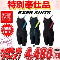 □カテゴリー   【EXER SUITS】  泳ぎの性能、快適な着心地、優れた耐塩素性。 ミズノ独自...