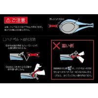 ●MIZUNO(ミズノ)GX・SONIC EYEノンクッションゴーグルN3JE6000|zyuen|04