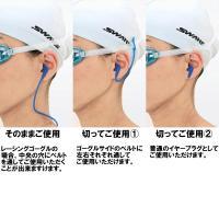 ●SWANS(スワンズ) 耳栓 SA53N zyuen 03