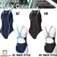 □素材:FLEX Cube ・ポリエステル85% ポリウレタン15% □カット:エイムカットスーツ ...