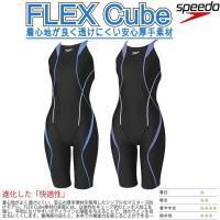 □素材:FLEX Cube/ ・ポリエステル85% ポリウレタン15% □カット: ・ジュニアニース...