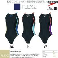 □素材:FLEX Σ ポリエステル85%ポリウレタン15% □カット:エイムカット(競泳普通) やや...
