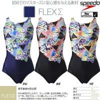 □素材:FLEX Σ □カット:コンフォートカットスーツ(競泳低い) □カラー: ・PU/パープル ...