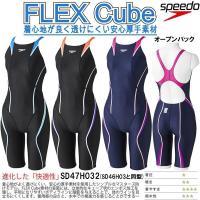 □素材:FLEX Cube/ ・ポリエステル85% ポリウレタン15% □カット: ・ウイメンズオー...