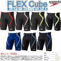◎☆☆18年秋冬 スピード FINA承認 メンズジャマー SD76C03 FLEX Cube