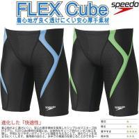 □素材:FLEX Cube ・ポリエステル85% ポリウレタン15% □カット:ジャマー(股下/4分...