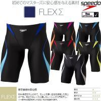 ◎☆☆18年秋冬 スピード メンズ競泳水着 FINA承認 スパッツタイプ SD78C08