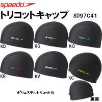 ■サイズフリー(適応サイズ 50-59cm) ■ポリエステルトリコット2 片面デザイン KD/ブラッ...