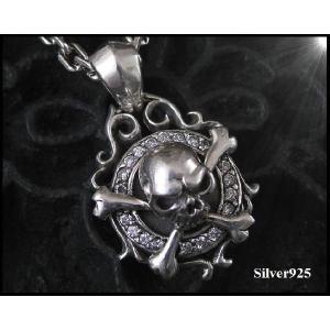 【DB】パイレーツスカル(3)CZ/ドクロ骸骨海賊 シルバー925(メイン)ネックレス銀|0001pppcom