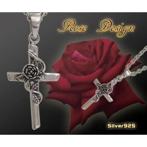 ローズクロス(2)/十字架バラ薔薇 シルバー925(メイン)|0001pppcom