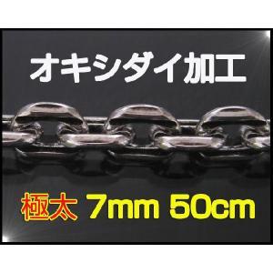 ネックレス (オキシ)4面カットあずきチェーン(LL)50cm太さ7mm太め シルバー925(メイン)|0001pppcom