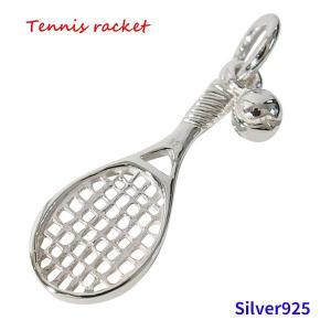 テニスラケットのペンダントシルバー(メイン)|0001pppcom