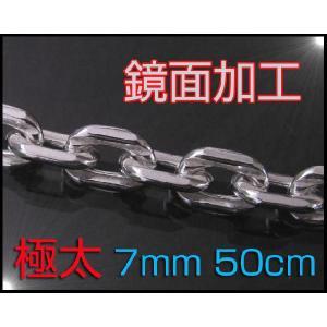 ネックレス 4面カットあずきチェーン(LL)50cm太さ6.5mmシルバー(メイン)ネックレス|0001pppcom