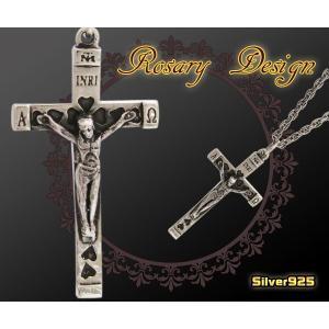 ロザリオ(8) 十字架 メイン|0001pppcom