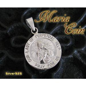 マリアコイン(5)(アンティーク)(ペンダント)(アクセサリー) シルバー925(メイン)ペンダント|0001pppcom