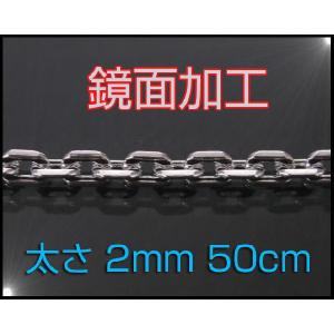 4面カットあずきチェーン(S)50cm太さ2.5mm(シルバーチェーン)(アクセサリー) シルバー925(メイン)ネックレス|0001pppcom