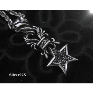 スター 星 シャイニースター(3)BCZ  (メイン) 星ペンダントシルバー925|0001pppcom