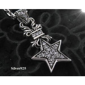 スター 星 シャイニースター(4)CZ  (メイン) 星ペンダントシルバー925|0001pppcom