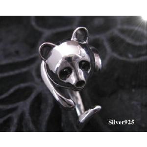 (パンダの指輪(フリーサイズ)BCZ07号09号11号13号15号動物  (メイン)/|0001pppcom