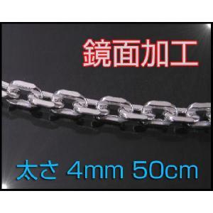 ネックレス 4面カットあずきチェーン(L)50cm太さ4mm(シルバーチェーン)(アクセサリー) シルバー925(メイン)ネックレス|0001pppcom