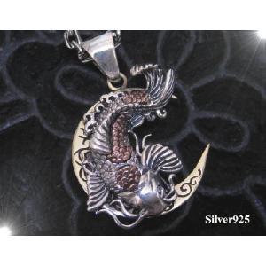 【OV】月と鯉のペンダントSV+B/和柄シルバー925|0001pppcom