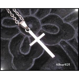 シンプルクロス(8)小さめ/十字架ペンダント|0001pppcom
