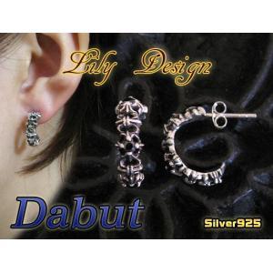 【DB】シルバーピアス(4)(BCZ) シルバー925(メイン)銀|0001pppcom