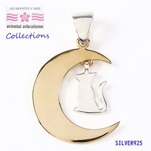 (OV)月とネコのペンダントSV+B  動物 和風(メイン)シルバー925|0001pppcom