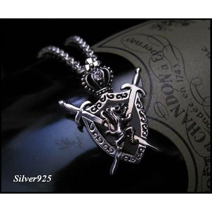 【S&A】デザインシールド(1)/王冠・十字架・ライオン シルバー925(メイン)|0001pppcom