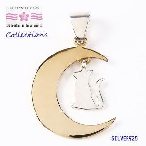 【OV】月とネコのペンダントSV+B/動物和風シルバー925|0001pppcom