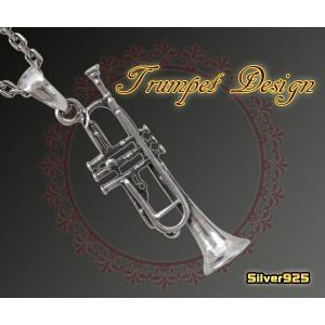 トランペットのペンダント 楽器|0001pppcom