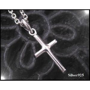 十字架 シンプルクロス(2) 十字架 王冠 シルバー925(メイン)|0001pppcom